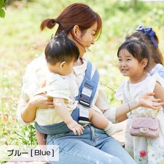 グスケット ANAYO サポートバッグ ブルー(抱っこひも/おんぶひも)