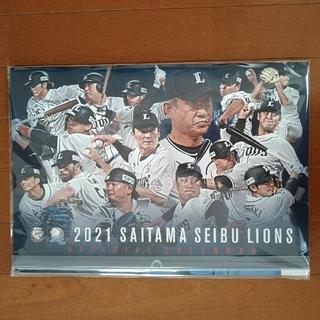 サイタマセイブライオンズ(埼玉西武ライオンズ)の【とのとの様専用ページです❗】西武ライオンズ カレンダー2021(野球)