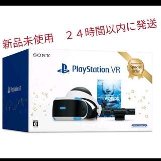 プレイステーションヴィーアール(PlayStation VR)の【新品未開封】PlayStationVR Special Offer 2020 (家庭用ゲーム機本体)