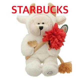 スターバックスコーヒー(Starbucks Coffee)のスタバ ベアリスタ 2021 ★新品 未使用★ぬいぐるみ オンライン購入★(ぬいぐるみ)