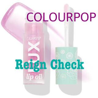 新品 COLOURPOP lux リップオイル Reign Check
