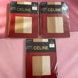セリーヌ(celine)のセリーヌ ストッキング 3点セット(タイツ/ストッキング)