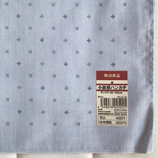 ムジルシリョウヒン(MUJI (無印良品))の無印良品 ハンカチ 日本製(ハンカチ/ポケットチーフ)