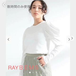 レイビームス(Ray BEAMS)の今季Ray BEAMS / パワーショルダー クルーネック Tシャツ(Tシャツ(長袖/七分))