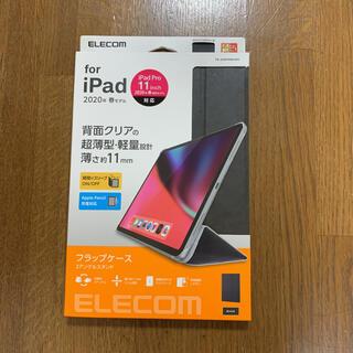 エレコム(ELECOM)のiPad フラップケース エレコム2020 新品(タブレット)
