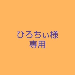 ディズニー(Disney)のひろちぃ様専用 KIDEA2点(積み木/ブロック)