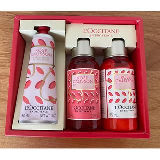 ロクシタン(L'OCCITANE)の新品未使用 ロクシタン ハンドクリーム  ギフトセット ローズカリソン(その他)