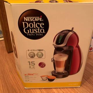ネスレ(Nestle)のネスカフェ ドルチェグスト ジェニオ2 プレミアム ワインレッド MD9771…(コーヒーメーカー)