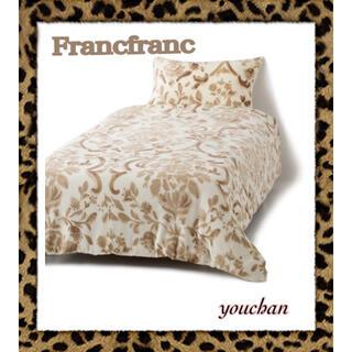フランフラン(Francfranc)のFrancfranc フルーラス 掛け布団カバー ダブル 定価¥10000(シーツ/カバー)