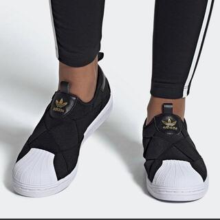 アディダス(adidas)のスーパースタースリッポン [SS Slip-on] アディダスオリジナルス(スリッポン/モカシン)