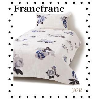 フランフラン(Francfranc)のFrancfranc ミーテ 掛け布団カバー ダブル 定価¥10000(シーツ/カバー)