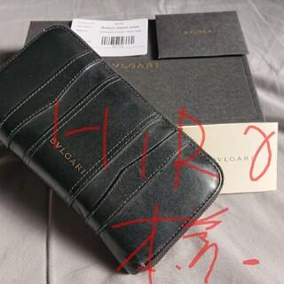 ブルガリ(BVLGARI)のHIRO様専用ブルガリ✴️ ジップウォレット黒(長財布)