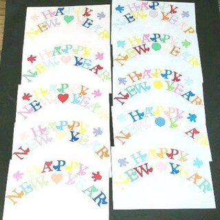 現品限り!!郵便年賀状 10枚 手作り年賀状 オリジナルデザイン 切手なし(カード/レター/ラッピング)