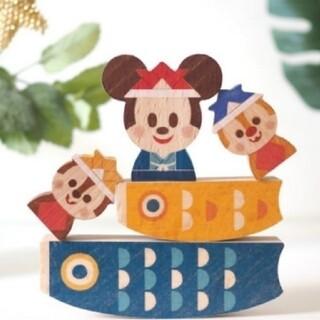 ディズニー(Disney)の新品未開封 KIDEA 五月飾り(こいのぼり)(積み木/ブロック)