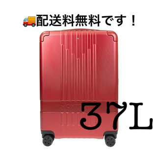 モンブラン(MONTBLANC)の期間限定セール!激安!モンブランスーツケースMB125502(旅行用品)