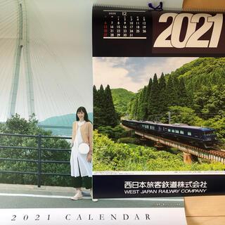 ジェイアール(JR)の2021年 JR西日本 カレンダー2こセット(カレンダー/スケジュール)