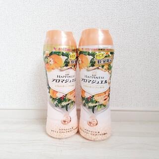 ハピネス(Happiness)のアロマジュエル2本◆アプリコット&ホワイトフローラルブーケ(洗剤/柔軟剤)