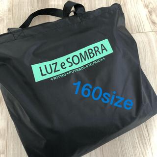 ルース(LUZ)のルースイソンブラ junior premium limited pack160(ウェア)