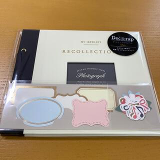 マークス(MARK'S Inc.)の【新品】デコラップアルバム(アルバム)