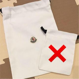 モンクレール(MONCLER)のモンクレール 巾着 ワッペン 正規品(その他)