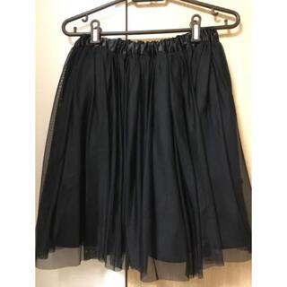 アクアガール(aquagirl)のaquagirl チュールレーススカート(ひざ丈スカート)