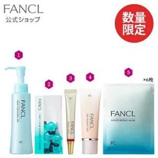 ファンケル(FANCL)の格安 FANCL 格上げ美肌福袋  化粧品(その他)