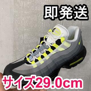 ナイキ(NIKE)の【29cm】 NIKE AIR MAX 95 OG ナイキ(スニーカー)