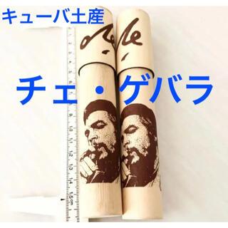 【新品・未使用】キューバ産 チェ・ゲバラ シガーケース(その他)