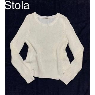 ストラ(Stola.)の【ゆり様おまとめ購入】新品 ストラ セシルマクビー 2点セット(ニット/セーター)