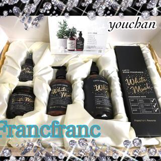 フランフラン(Francfranc)のFrancfranc ルフティー 5点セット❣️ 非売品(ハンドクリーム)