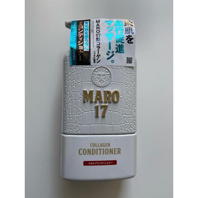 マーロ 17
