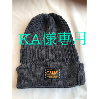 キャリー(CALEE)のCALEE ニット帽 ニットキャップ ビーニー キャリー calee(ニット帽/ビーニー)
