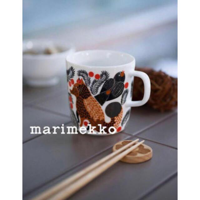 marimekko(マリメッコ)のMarimekko マリメッコ ウニッコ 箸置き 2個セット unikko  インテリア/住まい/日用品のキッチン/食器(カトラリー/箸)の商品写真