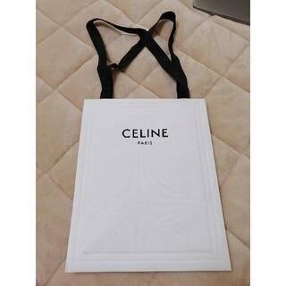 セリーヌ(celine)のCELINE セリーヌ ショップ袋 ショッパー(ショップ袋)