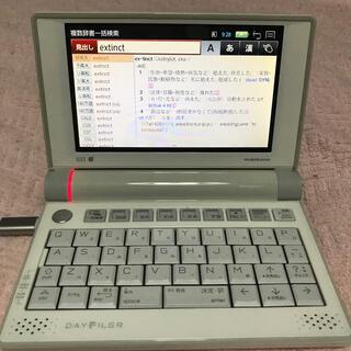 セイコー(SEIKO)の電子辞書 セイコー DF-X900B(その他)