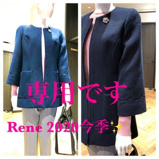 ルネ(René)のRene ルネ 2020コート【新品未使用】スカラップ刺繍ウールコートおまけ付き(ロングコート)