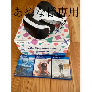 プレイステーションヴィーアール(PlayStation VR)の(専用商品)PlayStation VR SpecialOffer 三本付き(家庭用ゲーム機本体)