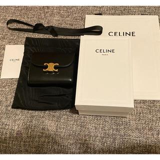 セリーヌ(celine)のceline トリオンフ ウォレット ミニ財布 ブラック セリーヌ(財布)