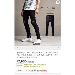 アディダス(adidas)のmnml (デニム/ジーンズ)