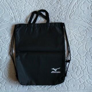 ミズノ(MIZUNO)のミズノ2 wayスポーツバッグ(バッグパック/リュック)