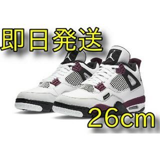 ナイキ(NIKE)の26cm Air Jordan 4 Retro PSG パリサンジェルマン(スニーカー)