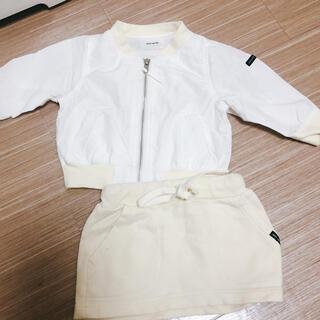 フィス(FITH)のquoti use fith セットアップ ジャケット スカート 90(スカート)