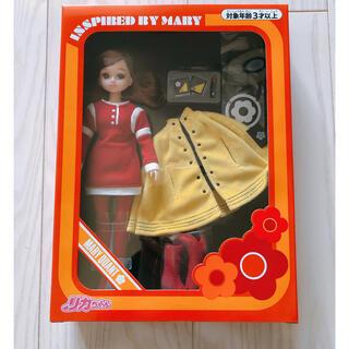 マリークワント(MARY QUANT)のマリークワント リカちゃん(ぬいぐるみ/人形)