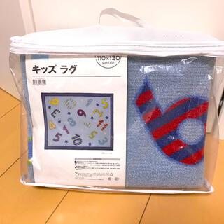 ニトリ(ニトリ)の新品未使用 ニトリ キッズラグ 110×130(ラグ)