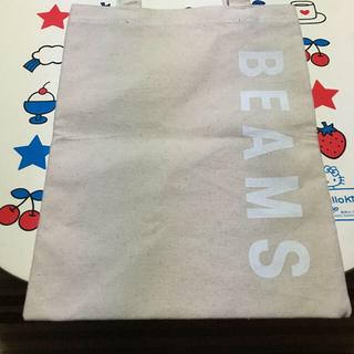 ビームス(BEAMS)のBEAMS ビームス 男女兼用 新品•未使用品 トートバック(トートバッグ)