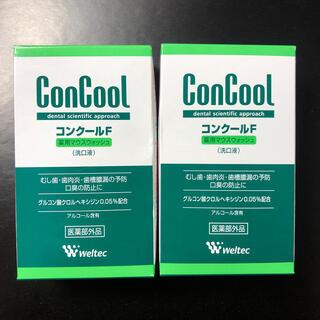 【新品未開封】コンクールF 洗口液 2箱(マウスウォッシュ/スプレー)