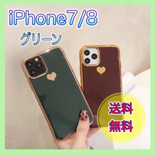 スマホケース グリーン iPhone 7/8/SE2 韓国 大人気 カバー(iPhoneケース)