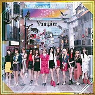 IZ*ONE Vampire DVD付き(A+B)