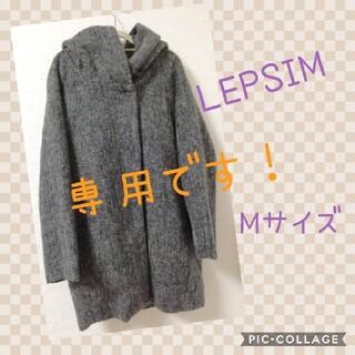 レプシィム(LEPSIM)の再値下げしました☆レプシィム☆ フード コート Mサイズ(ロングコート)