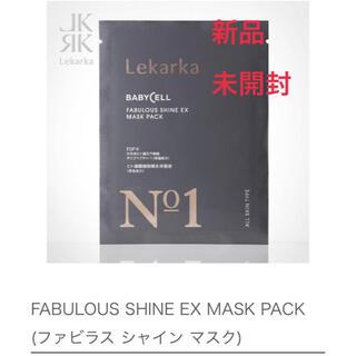 新品未開封 レカルカ ファビラスファインマスク(パック/フェイスマスク)